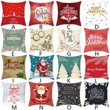 45cmX45cm Merry Christmas Decorative Pillowcases Polyester Christmas Cartoon Santa Claus Elk Throw Pillow Case Cover or16