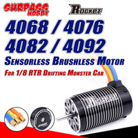 Motor sin sensor SURPASS HOBBY Rocket 4068 4076 4082, Motor sin escobillas impermeable de 5mm para coche RC 4092 Scx10 Trx4 Traxxas Slash