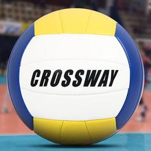 Crossway Training Volleyball Wear-resistant Leak-proof High Elasticity No.5 Children Adult Soft Sport Volleyball for Fitness