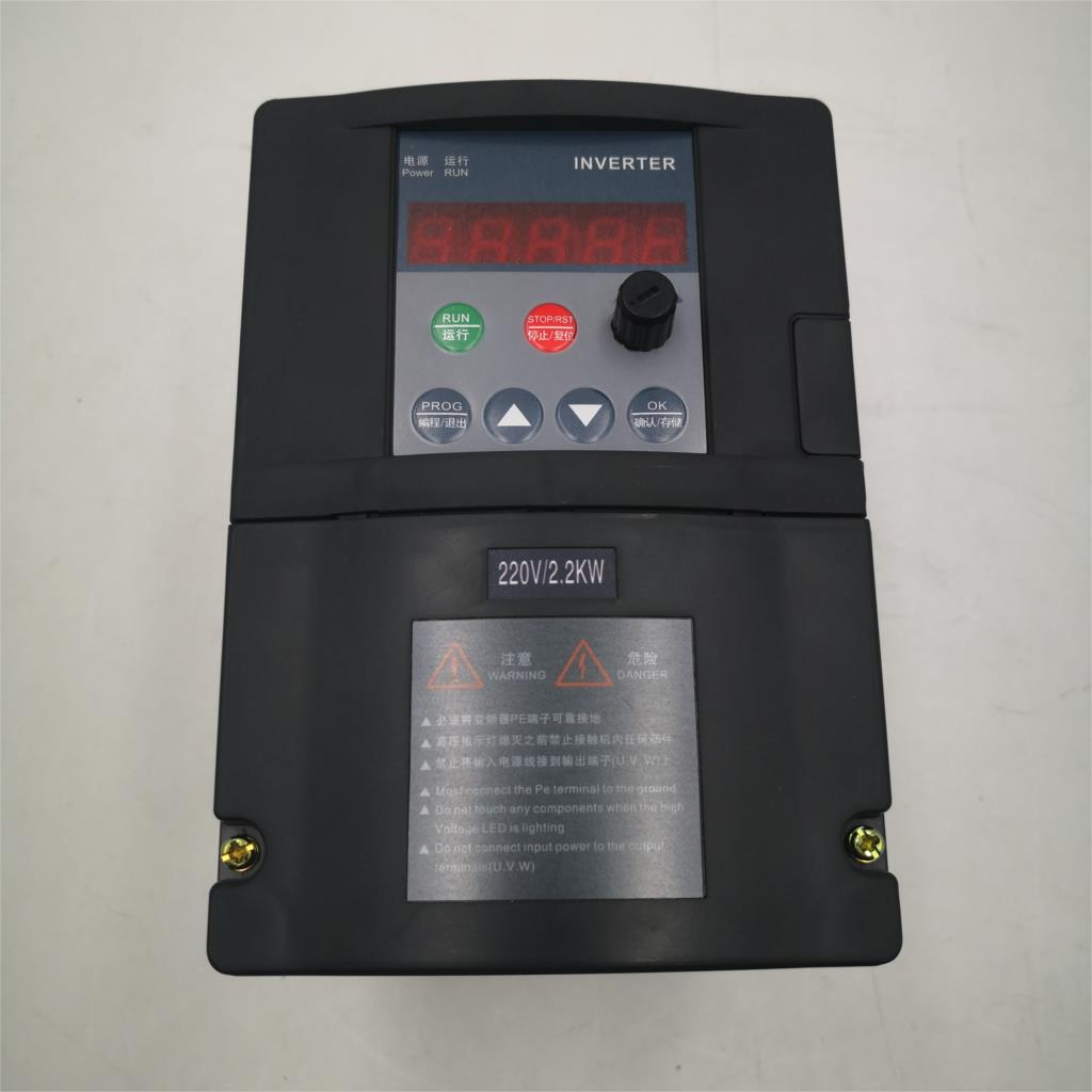 VFD Inverter ZW-S2B Serial 1.5KW/2.2KW Single phase 220V Input and Three-phases motor with 2M Cable and Outside Panel image