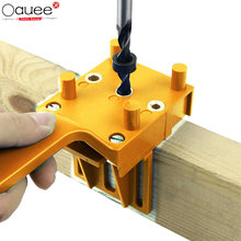 Woodworking Hand Tools Quick Wood Doweling Jig Handheld ABS System 6/8/10mm Drill Bit Hole Puncher For Carpentry Dowel Joints