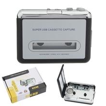 LEORY 12V Classico Lettore di Cassette USB Cassette to MP3 Converter Capture Lettore Musicale Walkman Cassette Registratori Convertire la musica