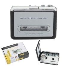 LEORY 12V klasyczna kaseta USB odtwarzacz kaseta na MP3 konwerter przechwytywanie Walkman odtwarzacz muzyczny magnetofony konwertuj muzykę