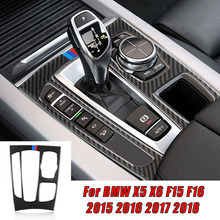 True Carbon Fiber Gear Shift Box Panel Cover For BMW F15 F16 X5 X6 Car Auto Shift Lever Decal Sticker Trim 2015 2018 Interior
