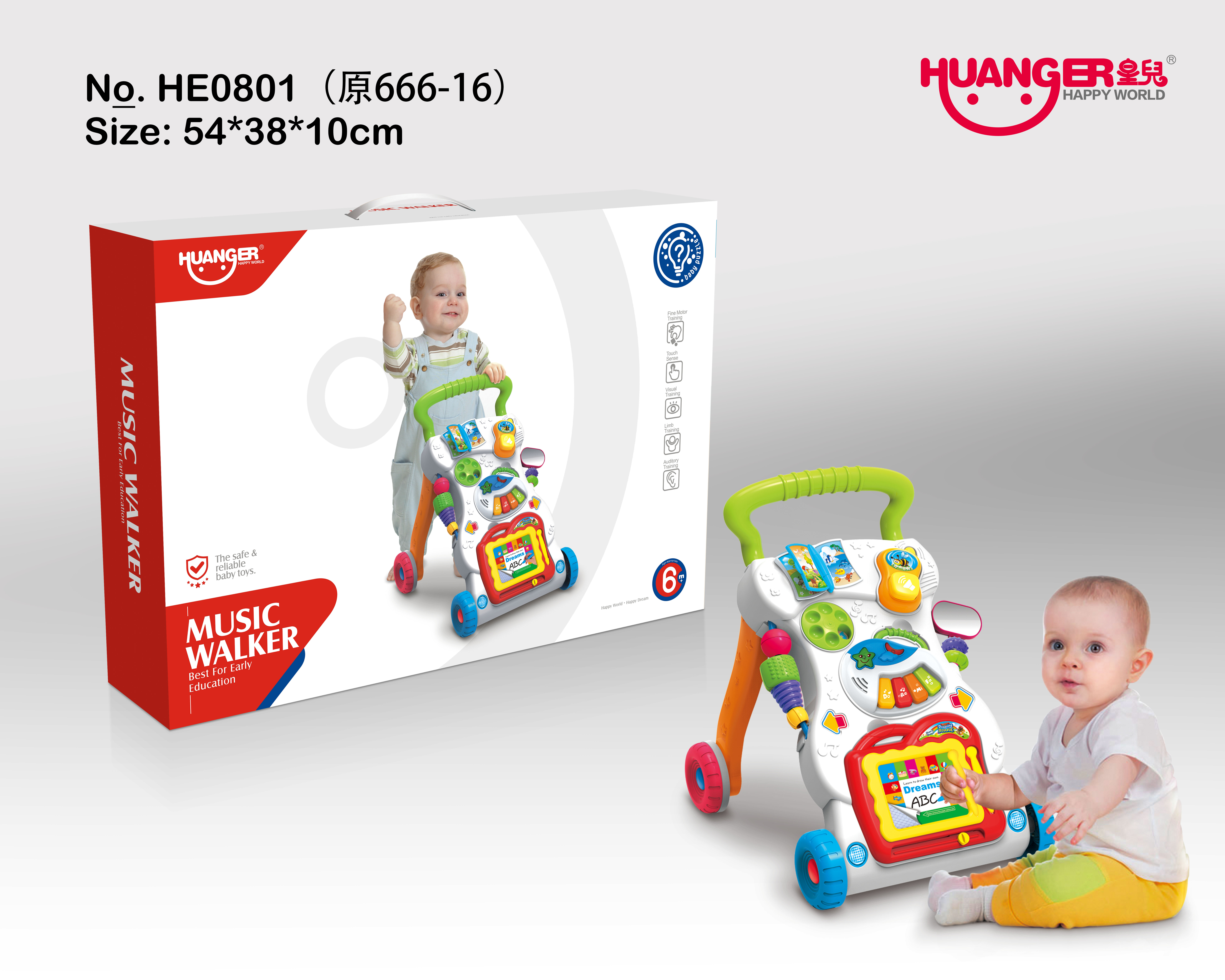 Baby Four Wheel Balance First Steps Car Early Educational Music Adjustable Baby Walker Kids Toddler Trolley Sit-to-Stand Walker