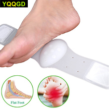 1Pair Arch Support Brace - Non-Slip Sole Foot Arch