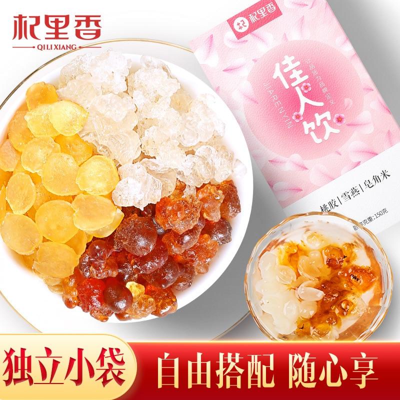 Schoonheid Drinken Perzik Lijm Sneeuw Swallow Chinese Honeylocust Fruit Rijst Combinatie Pack Onafhankelijke Kleine Tas Doos Kan Match Mispel