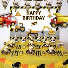 Строительный трактор тема экскаватор надувные шары, грузовик автомобиля баннеры детский день рождения, день рождения мальчика вечерние пр...