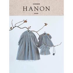 HANON-DOLL szycie książki Blythe odzież wzory książki
