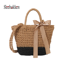 Fashion rattan ladies handbag summer beach bag large capacity holiday handmade straw bohemian Messenger 2019