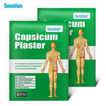 Sumifun 8PCS/Bag Capsicum Plaster Muscle Strain & Sprain Pain Relief Simple Backache Wrist Arthritis Bruise Pacth K02001