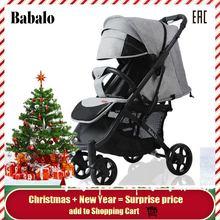 Wózek dziecięcy Babalo yoya Plus 2020 wózek darmowa wysyłka i 12 prezentów niska cena fabryczna za pierwszą sprzedaż nowy projekt baby yoy tanie tanio YOYA TOP CN (pochodzenie) Numer certyfikatu 0-3 M 4-6 M 7-9 M 10-12 M 13-18 M 19-24 M 2-3Y 4-6Y 25 kg