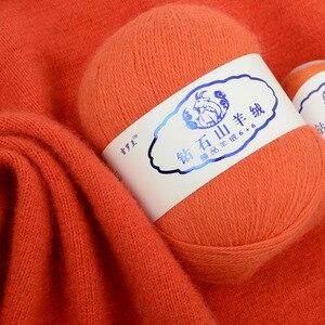 Image 4 - 200g חוט צמר מרינו 100% חוטי קשמיר יד סריגה התיכון שמנמן קשמיר חוט תינוק חוט סריגה צמר סרוג חוט