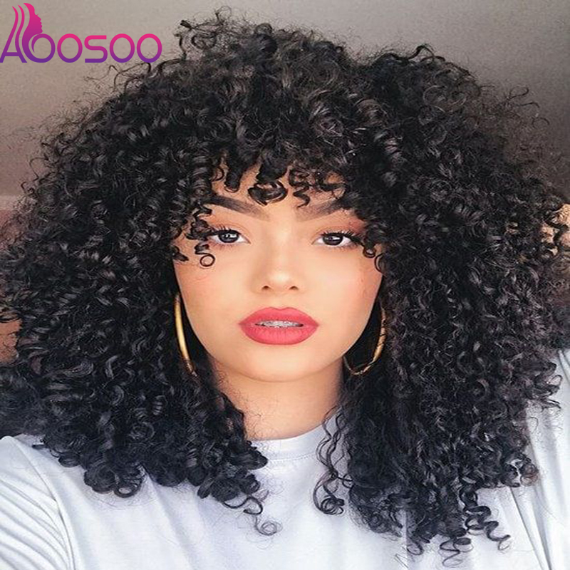 Short Afro Kinky Curly Wigs For Black Women Blonde Mixed Brown Synthetic Wigs African Hairstyle Heat Resistant For Women