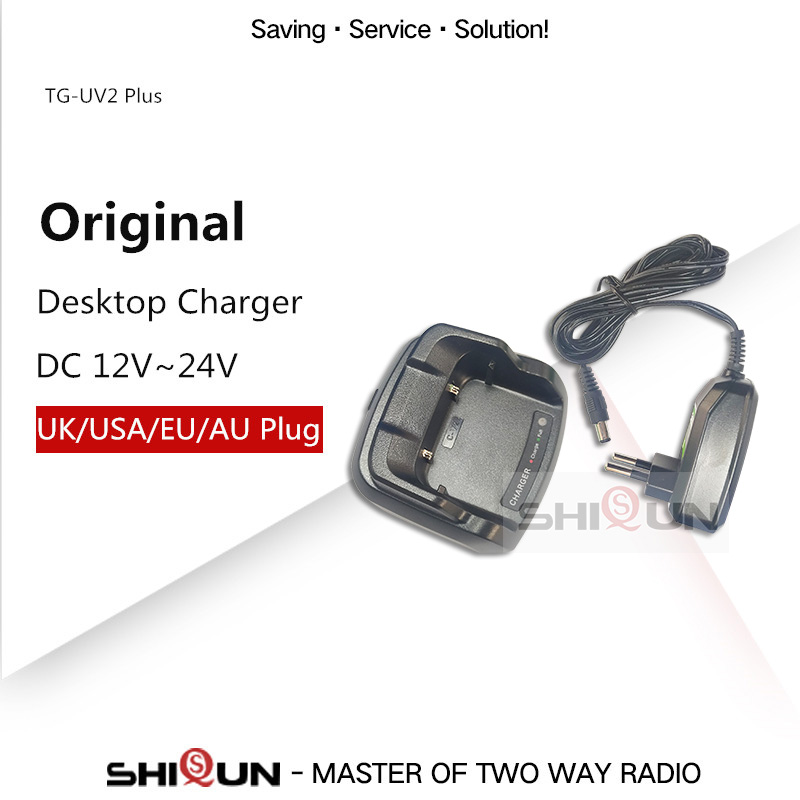 Original Desktop Charger For Quansheng 10W Walkie Talkie TG-UV2 Plus Charger DC 12V ~ DC 24V Quality Charger Quansheng Accessory