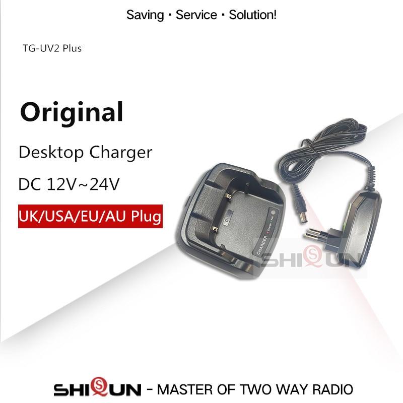 Original Desktop Charger For Quansheng 10W Walkie Talkie TG-UV2 Plus Charger DC 12V ~ DC 24V Quality Charger Quansheng Accessory