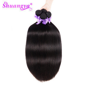 Image 5 - Shuangya Brazilian Straight Hair Bundles With Closure High Quality 4x4 Closure With Bundles 100% Remy 3/4 Bundles With Closure