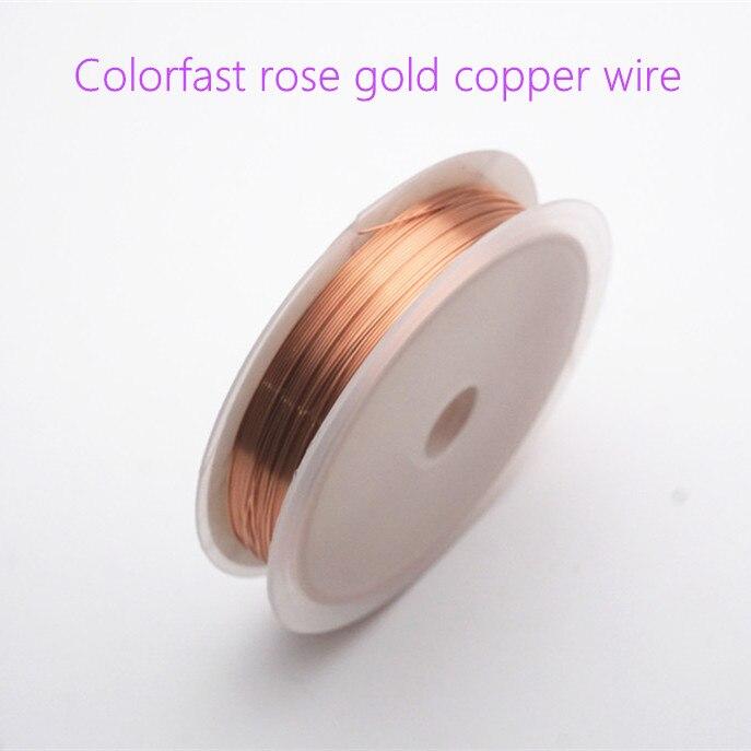 Четырехслойный разноцветный комбинезон серебро Медный провод для браслет Цепочки и ожерелья самодельные Украшения, Аксессуары 0,2/0,25/0,3/0,5/0,6/1,0 мм ремесло Бисер провода HK018 - Цвет: Colorfast rose gold