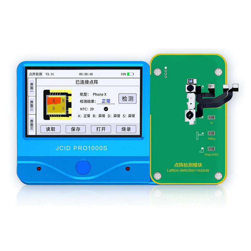 JC Face Matrix Tester Dot Projector for Phone X XR XS XSMAX 11 11PRO PROMAX Face ID Problem Checking Use With jc pro1000s