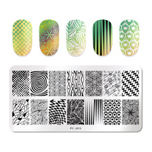 PICT YOU Natural Plants Flower Leaves Nail Stamping Plates Stainless Steel Geometric Nail Plates Stamp Stencil Accessories Tools