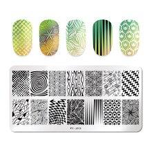 PICT YOU plantes naturelles feuilles de fleurs ongles estampage plaques acier inoxydable géométrique ongles plaques timbre pochoir accessoires outils