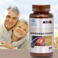 Glucosamine Chondroitin Sulfate Calcium Increases Bone Density Chondroitin Protects the Bones Of The Elderly Joint Health nours joint shu 160 tablets of dog dog joint health teddy joint health kang chondroitin pet joint bone health products for dogs