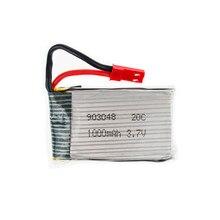 3.7 v 1000 mah li-po bateria jst plugue para jjrc h11c jst para jjrc h11d hq898 rc quadcopter zangão bateria barco de controle carro 903048