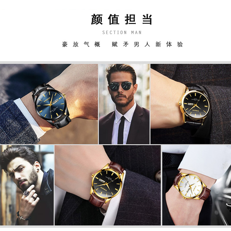 Hd7f485fdb32440fc8861ebe02815fb99v XINQITE Official Men Watches 2019 brand luxury Quartz Watches Fashion Genuine Leather Waterproof Watch for gentleman Students