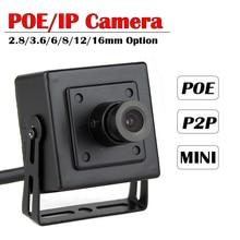 POE HD 1080P กล้อง IP POE 2MP 4MP 5MP มินิโลหะกล้อง ONVIF P2P ระบบกล้องวงจรปิด IP 2.8/3.6/6/8/12/16 มม.