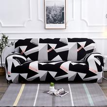 Universal Elastic Sofa Covers