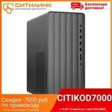 Системный блок HP Envy TE01-1009ur Intel Core i5 10400F, 16 Гб, 512Гб SSD, GeForce GTX Super, 215Q1EA