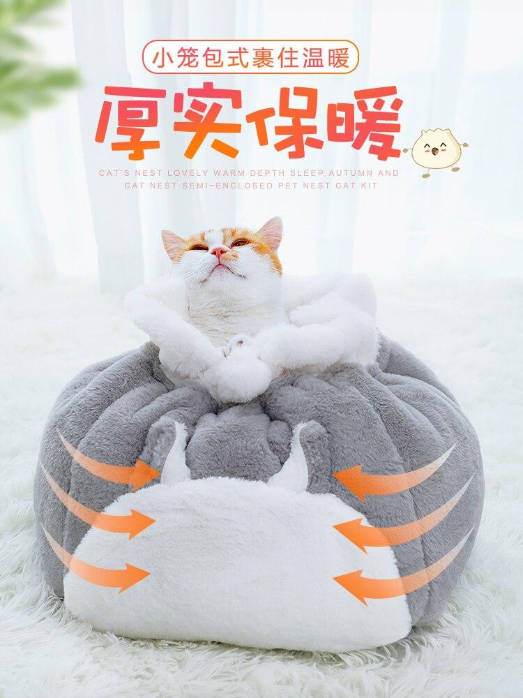 Ronde Huisdier Bed Kat Hond Winter Warm Slapen Huis Pluizige Kussen Kat Bed Mat Slaapzak Casa Para Gato Huisdier producten JJ60MW - 3