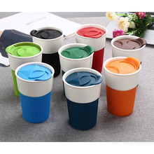 3-piece large capacity silicone ceramic cup creative simple coffee With straw High temperature resistance