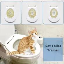 Pet Cat Toilet Mat Kitten Cat Toilet Training Professional Trainer Indoor Cleaning Pet Products Plastic Tool