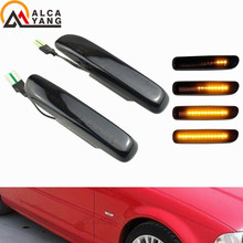 2pcs Dynamic Led Marker Light Car Side Fender Yellow Flowing Sequential Turn Signal Light 12V For BMW 3 Series E46 Car Styling 12v yellow light car signal light 5 piece