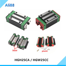 linear bearing HGH25CA HGW25CC slider block HIWIN same size match use HGR25 linear guide for linear rail CNC diy parts