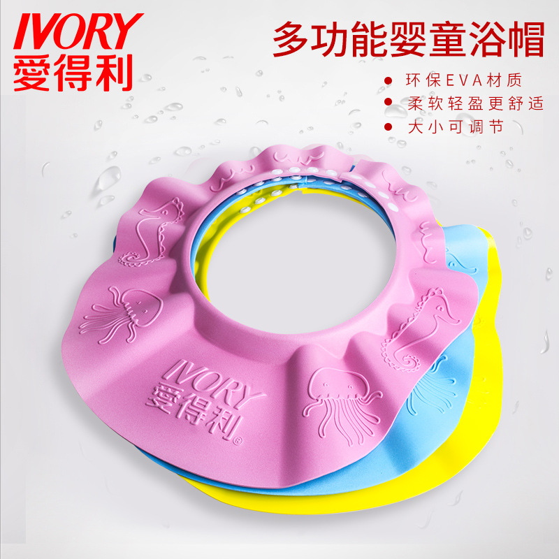 Love Profit CHILDREN'S Bathing Shower Cap Baby Shampoo Waterproof Cap Adjustable Multi-functional Waterproof Earmuff Bath Cap F1