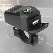 5V 3.1A Phone Charger Waterproof Compass ABS Scooter USB Charger Mobile Phone Bracket for Scooter 36V   108V