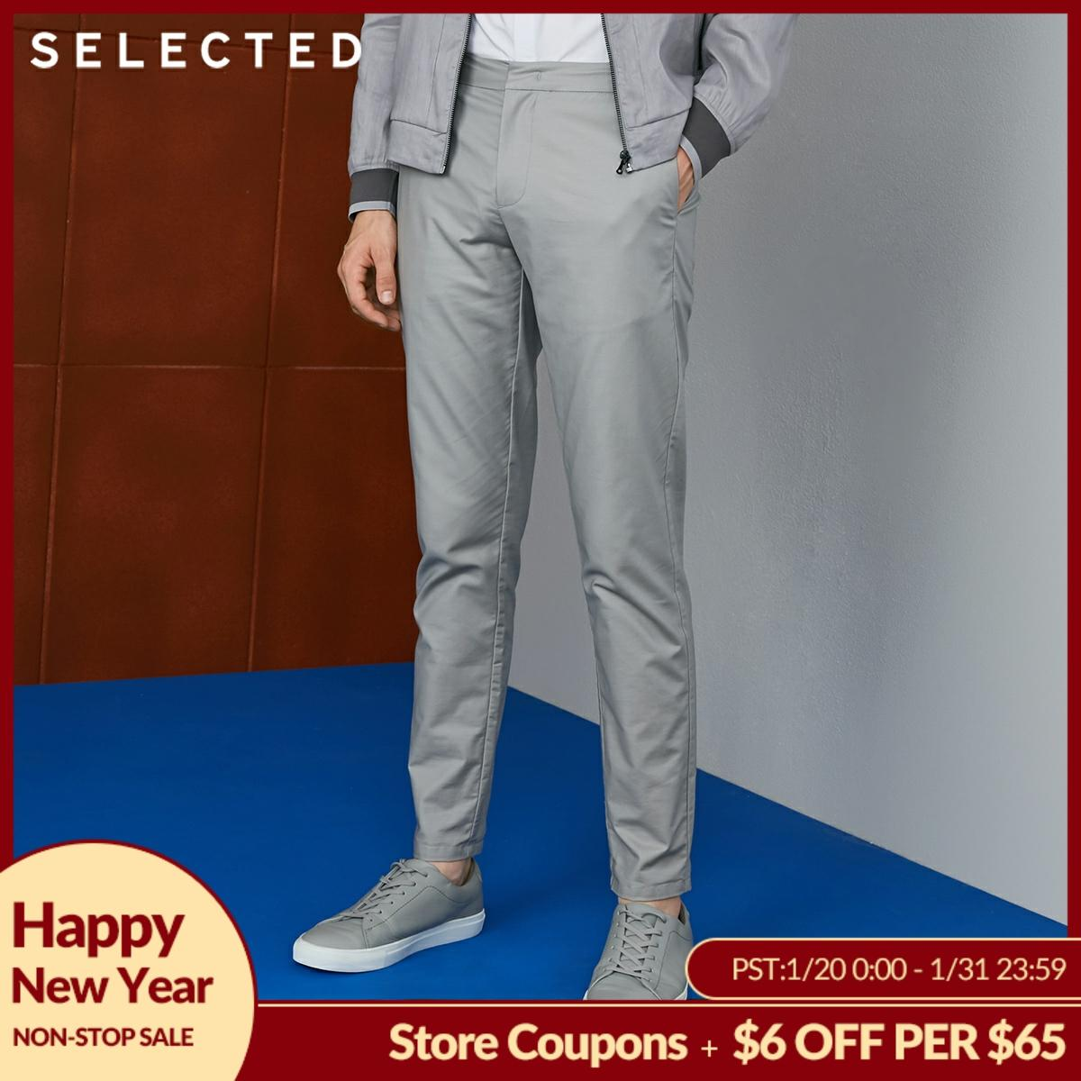SELECTED   Autumn New Men's Cotton Microprojectile Pure Color Body Training Casual Pants S|418314501