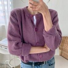 Фиолетовый темпераментный свитер кардиганы с круглым вырезом
