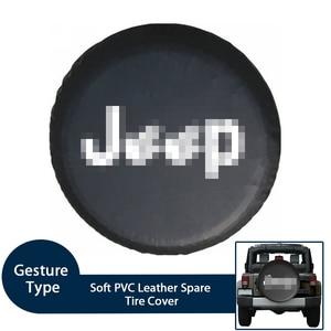 Image 1 - Weiche PVC Leder Ersatz Reifen Abdeckung Wasserdichte Finger Typ RV Rad Fall für Jeep LAND ROVER SUV Reifen Auto außen Zubehör