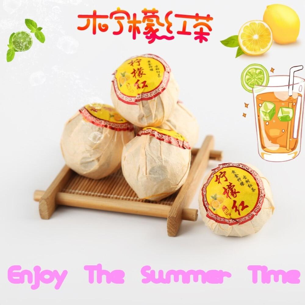 Fruit Tea Black Tea Lemon Black Tea Lemon Yunnan Yunnan Red Summer Drinks 250 g package mail 2