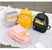 Женский рюкзак прозрачный Детский школьный для девочек женский