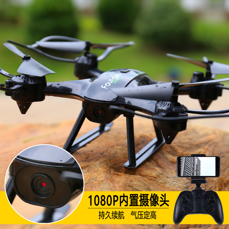 Long Life Remote Control Aircraft Unmanned Aerial Vehicle Quadcopter Drop-resistant Set High Aerial Photography Rechargeable Toy