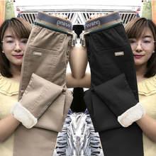 Женские штаны шаровары Толстая овечья шерсть размера плюс осень