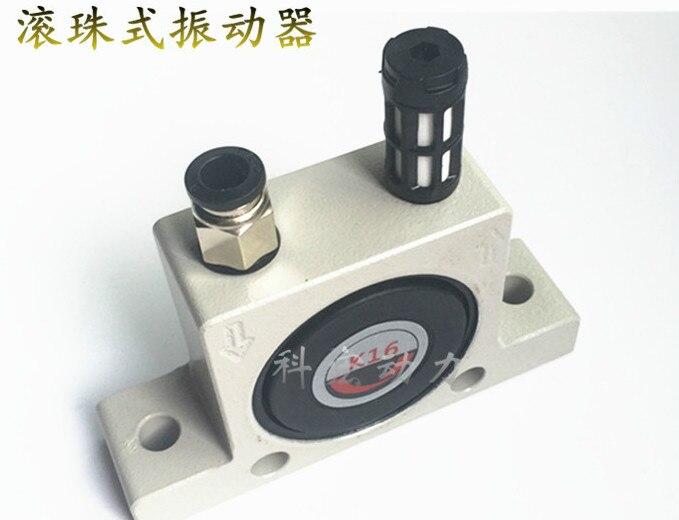 K13/K16 Ball Vibrator Pneumatic Vibrator