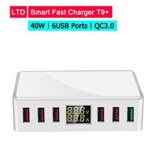 купить Universal 40w USB Quick charger 5V 8A QC 3.0 Output 5V3.4A/9V2.3A/12V1.5A for iPhone Fast charging 6 USB Ports for Samsung Phone дешево