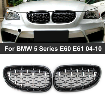 A Pair Car Racing Grill For BMW E60 E61 5 Series Diamond Front Kidney Grille Meteor Style Grill Chrome Auto Accessories New 1pair gloss car front sport grill kidney black grilles front hood kidney grille for bmw 5 series m5 e39 e60 e61 2003 2009