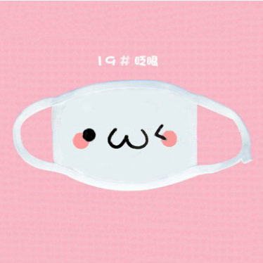 Kawaii White Dust Mask Kpop Cute Anime Cartoon Mouth Cover Mask Muffle Emotional Mask Kpop Funny Unisex Cotton Mask Disposable 2