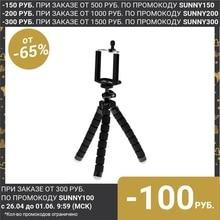 Штатив LuazON настольный, для телефона, гибкие ножки, 17 см, черный 4311054